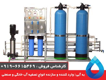 قیمت دستگاه تصفیه آب