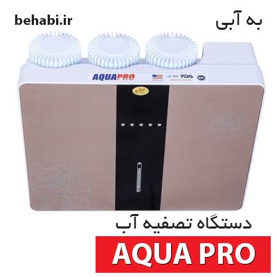 aqua-pro-ro6-water-purifier-case