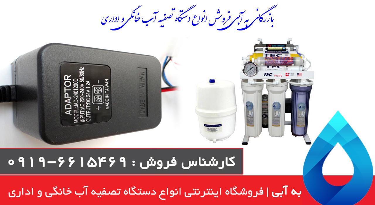 دستگاه تصفیه آب تک -RO T500