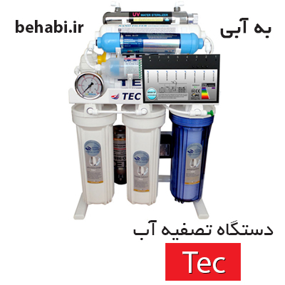 دستگاه تصفیه آب خانگی هوشمند ۱۰ مرحله ای تک RO BRAIN TNX2018