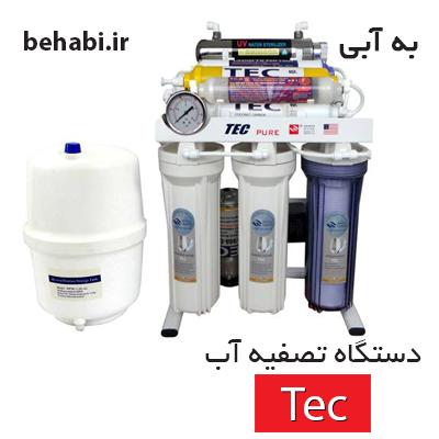 تصفیه آب کامل برند تک 10 مرحله ای RO T500