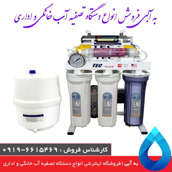 تصفیه آب تک -RO T500