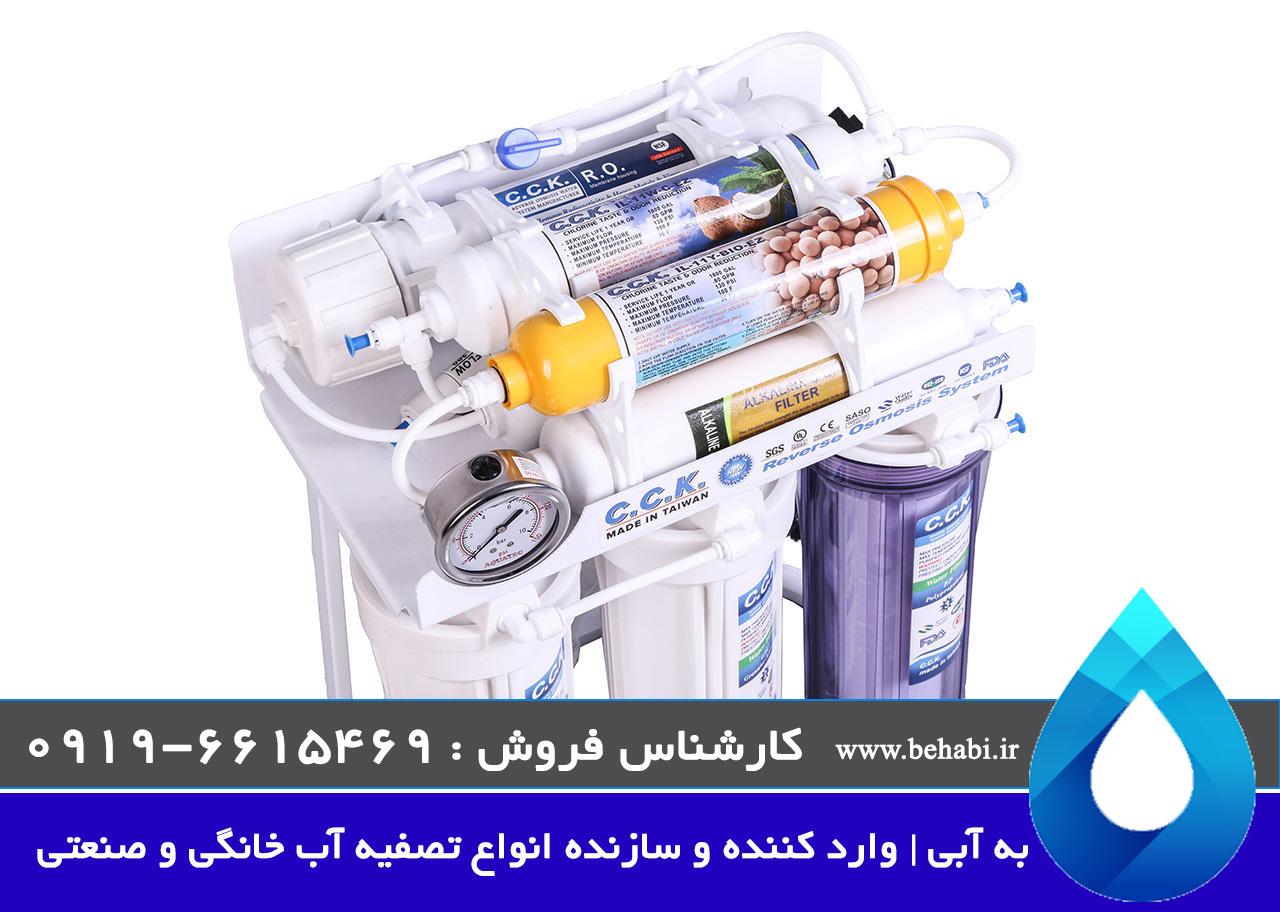 دستگاه تصفیه آب cck سی سی کا ۸ مرحله ای