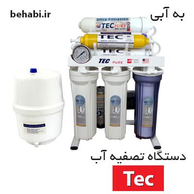 دستگاه تصفیه آب خانگی مدل جدید تک ۲۰۱۸ RO UF T680