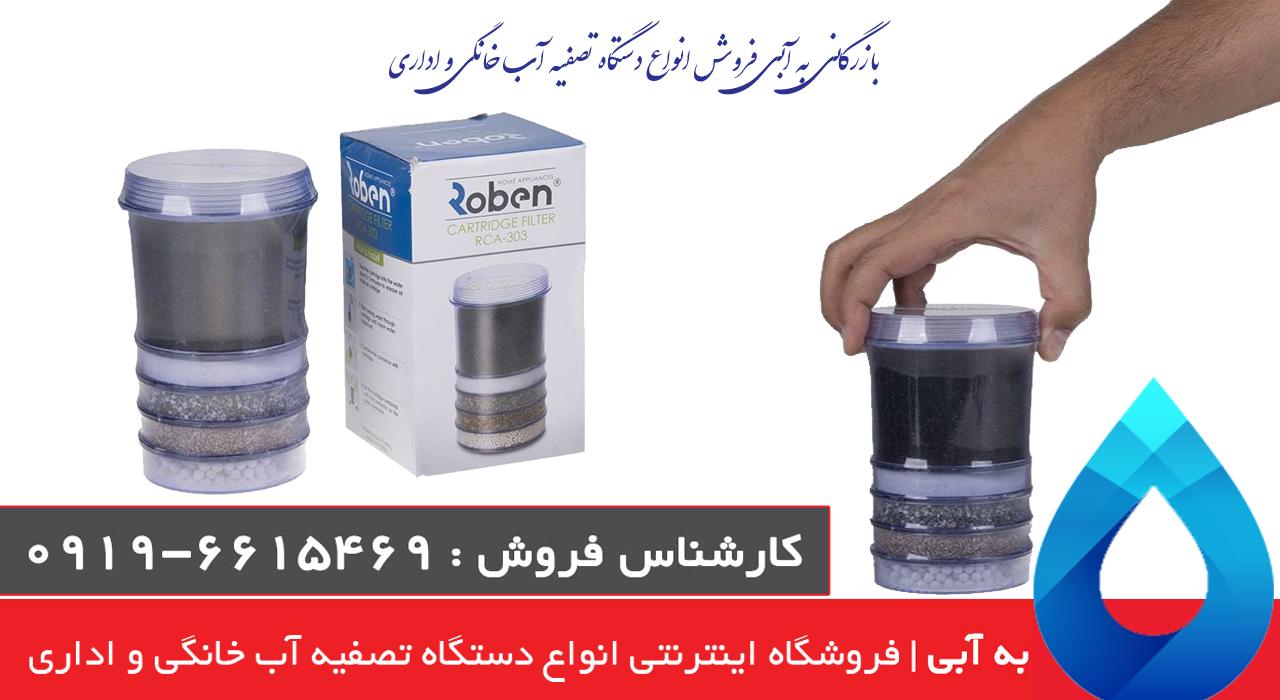 فیلتر کارتریجی دستگاه تصفیه آب