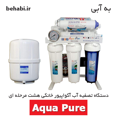 aqua-pure-purifier-water-ro-pure8-2080