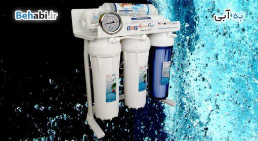 خرید دستگاه تصفیه آب شش مرحله ای