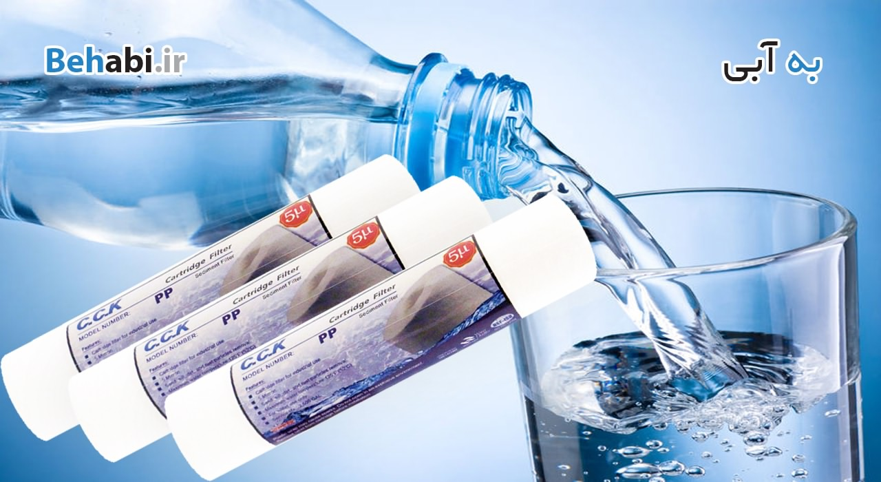 فیلتر تصفیه آب PP الیافی مرحله یک