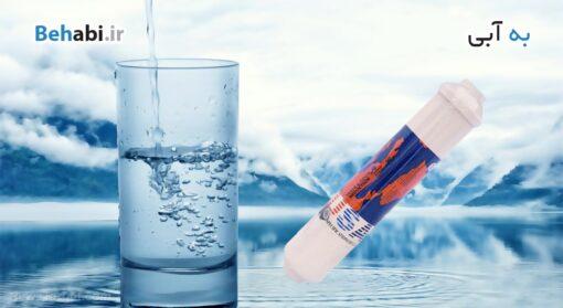فیلتر پست کربن مرحله 5 دستگاه تصفیه آب