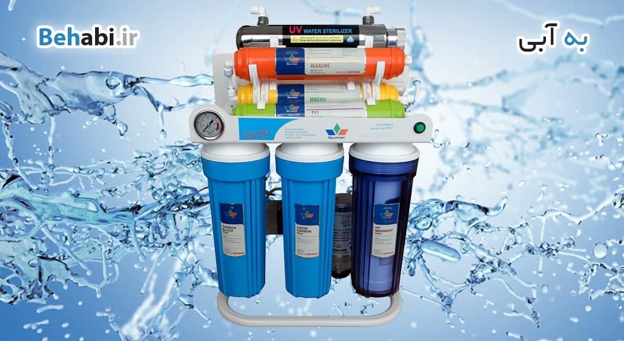 دستگاه تصفیه آب خانگی تکومن هشت مرحله ای ویتنامی