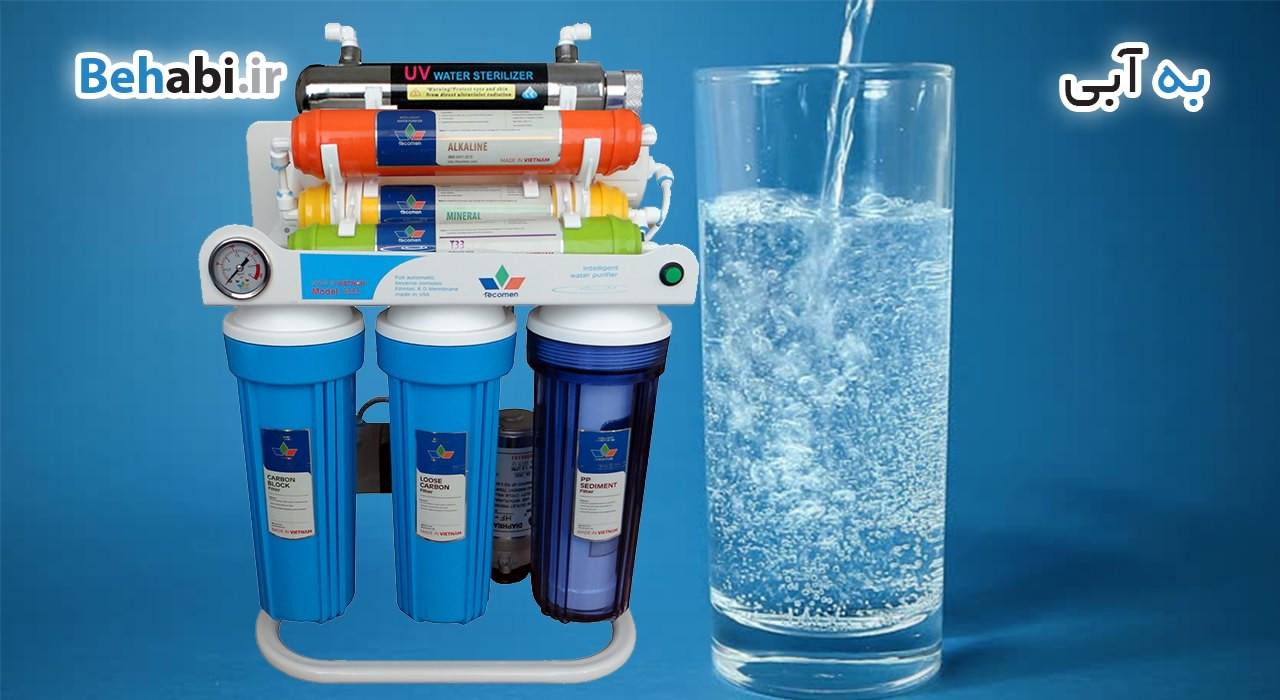 خرید دستگاه تصفیه آب خانگی تکومن هشت مرحله ای