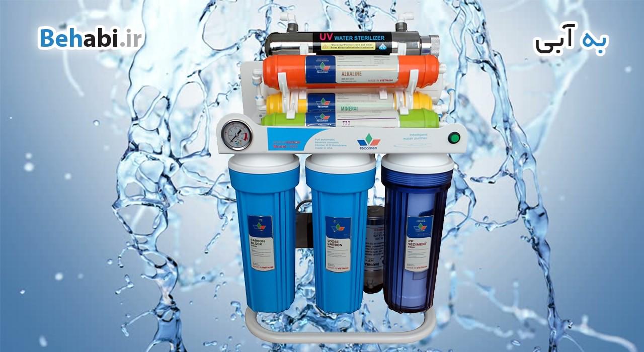 دستگاه تصفیه آب خانگی تکومن ویتنامی