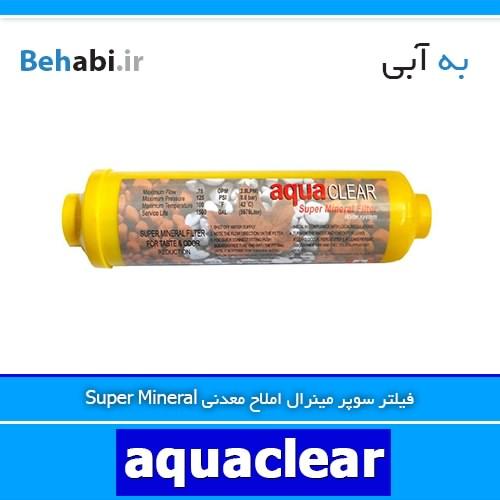 فیلتر سوپر مینرال املاح معدنی Super Mineral