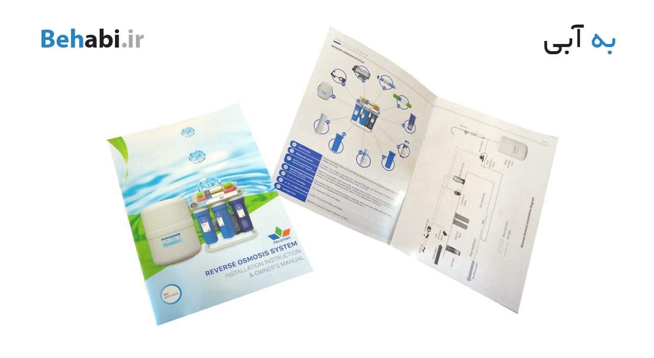 کاتالوگ دستگاه تصفیه آب خانگی تکومن 8 مرحله ای ویتنامی