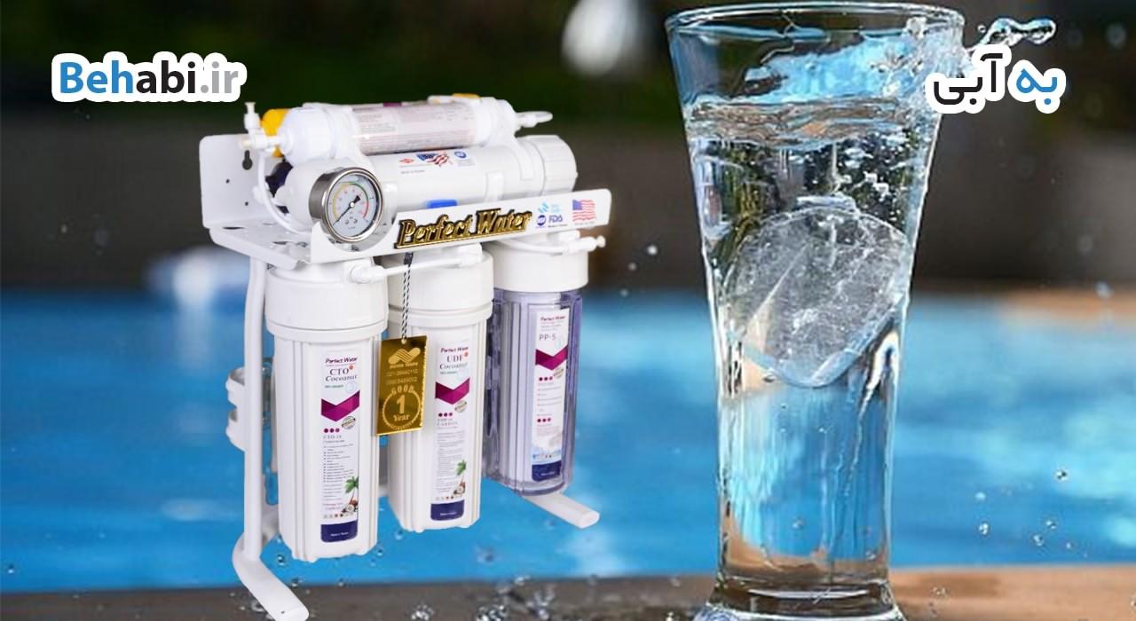 دستگاه تصفیه آب خانگی اورجینال پرفکت واتر