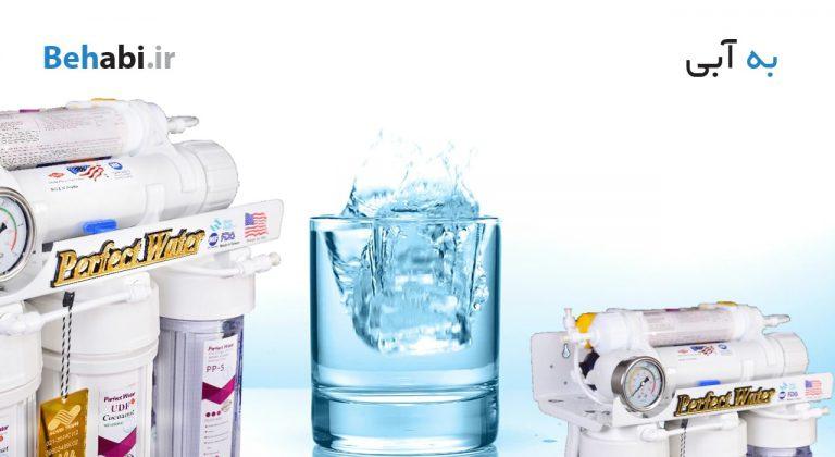 دستگاه تصفیه آب خانگی پرفکت واتر 7 مرحله ای