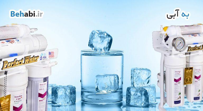دستگاه تصفیه آب خانگی پرفکت واتر هفت مرحله ای