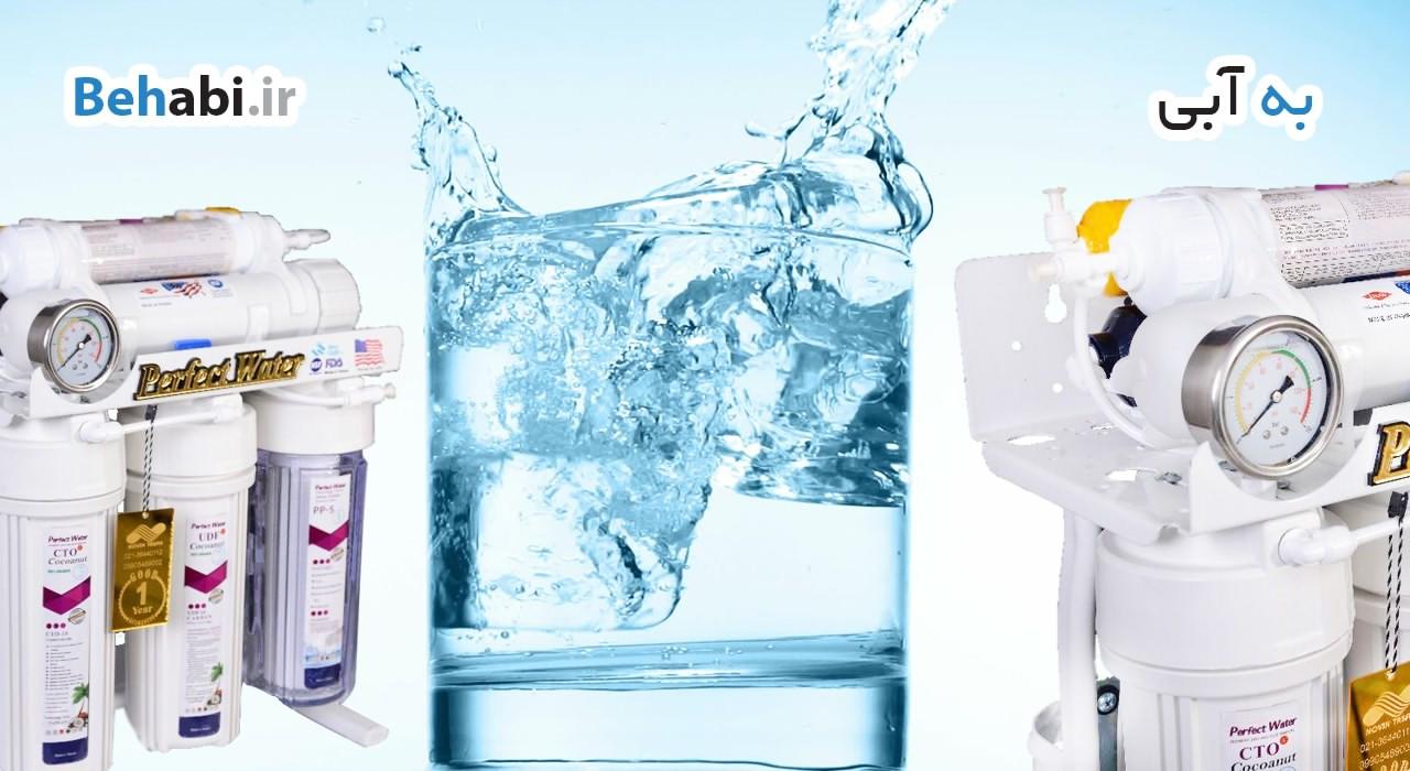 دستگاه تصفیه آب خانگی 7 مرحله ای پرفکت واتر