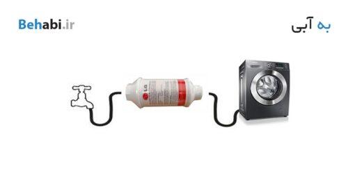 فیلتر رسوب گیر ظرفشویی و لباسشویی ال جی