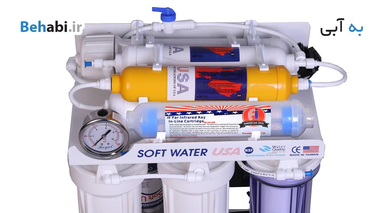 دستگاه تصفیه آب خانگی سافت واتر RO8 OX