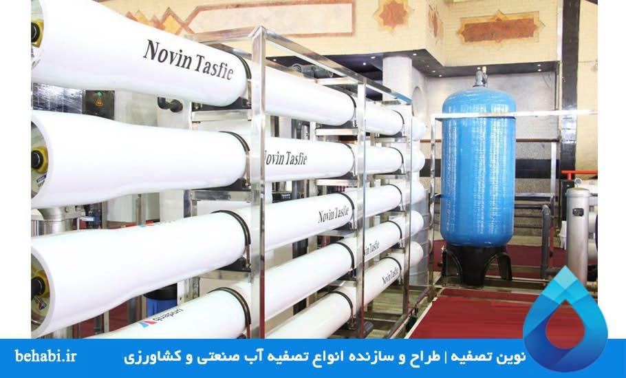 شرکت نوین تصفیه تصفیه آب صنعتی