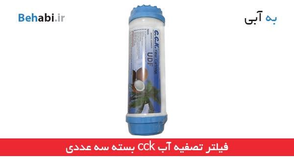 فیلتر مرحله دوم (UDF) cck