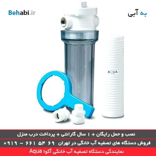 ارائه خدمات نصب فیلتر تصفیه آب در نمایندگی دستگاه تصفیه آب آکوا