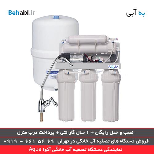 ارائه خدمات پس از فروش در نمایندگی دستگاه تصفیه آب آکوا Aqua