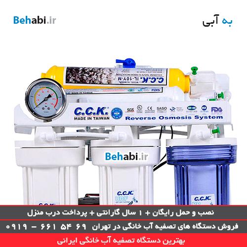 تصفیه آب مونتاژ ایران