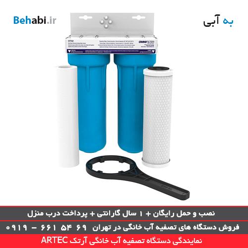 خدمات نصب فیلتر در نمایندگی دستگاه تصفیه آب آرتک