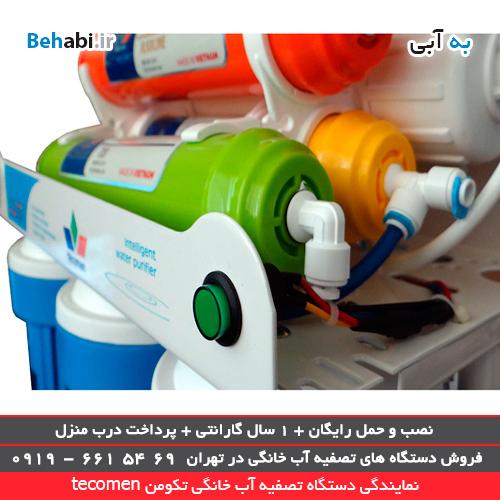خدمات پس از فروش تصفیه آب در نمایندگی دستگاه تصفیه آب تکومن
