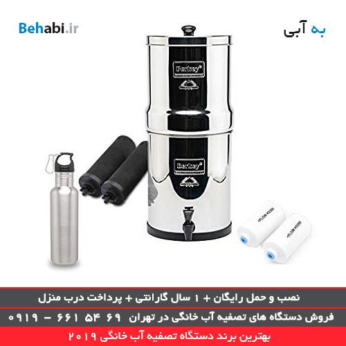 دستگاه تصفیه آب خانگی BERKEY BK 4×2-BB