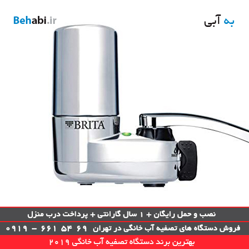 دستگاه تصفیه آب خانگی BRITA On Top Faucet