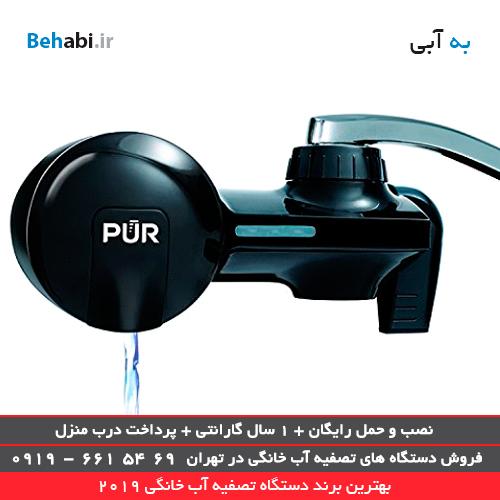 دستگاه تصفیه آب خانگی PUR PFM400H