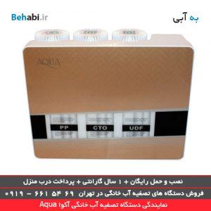 دستگاه تصفیه کننده آب خانگی آکوا مدل ro-line