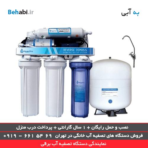 تصفیه آب برقی