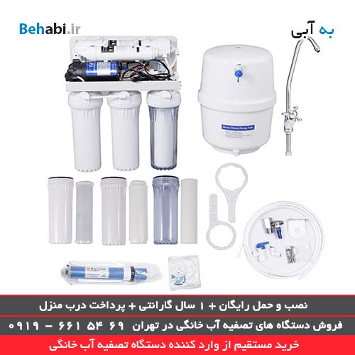 عرضه کنندگان دستگاه های تصفیه آب