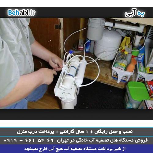 از شیر برداشت دستگاه تصفیه آب هیچ آبی خارج نمیشود