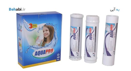 فیلتر تصفیه آب آکوا پرو aqua pro