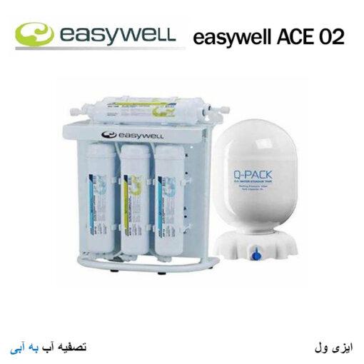 دستگاه تصفیه آب ایزی ول