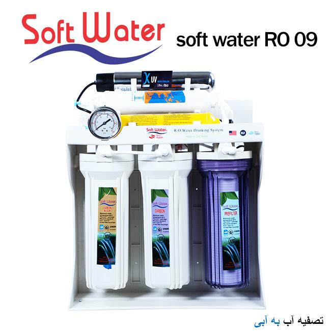 دستگاه تصفیه آب خانگی سافت واتر