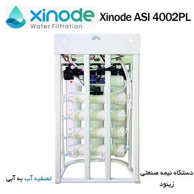 دستگاه تصفیه آب نیمه صنعتی زینود
