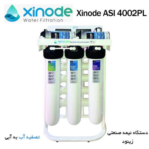 دستگاه نیمه صنعتی تصفیه آب زینود