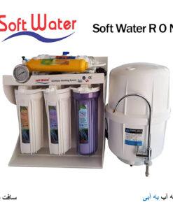 دستگاه تصفیه آب خانگی سافت واتر R O N 1