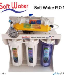 سافت واتر مدل Soft Water R O N 1