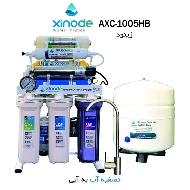 خرید تصفیه آب زینود AXC-1005HB