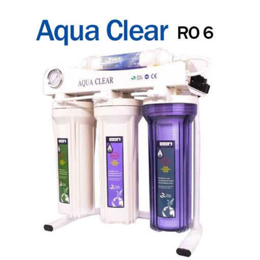 دستگاه تصفیه آب آکوا کلیر RO 6