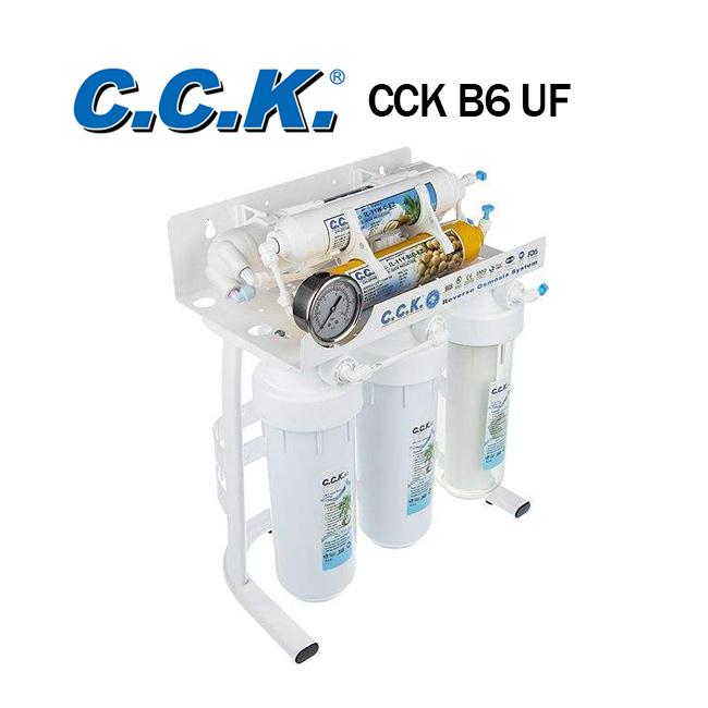 تصفیه آب خانگی مکانیکی سی سی کا