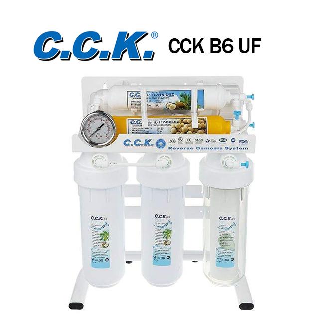 تصفیه آب خانگی CCK B6 UF