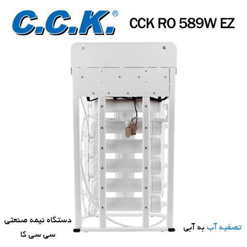 تصفیه آب نیمه صنعتی CCK
